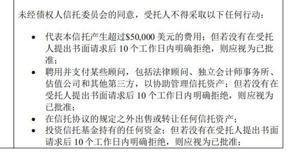万家乐娱乐平台_指定注册平台 - 银华刘辉: