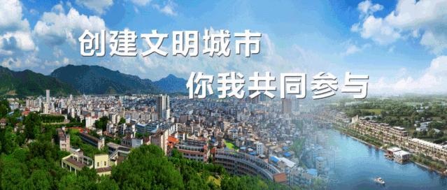 书记去哪儿|蕉岭县各镇党委书记这周在忙什么?
