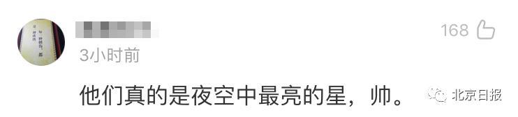 中港台三级片大全-刚刚,格力召开临时股东大会!董明珠回应是否连任