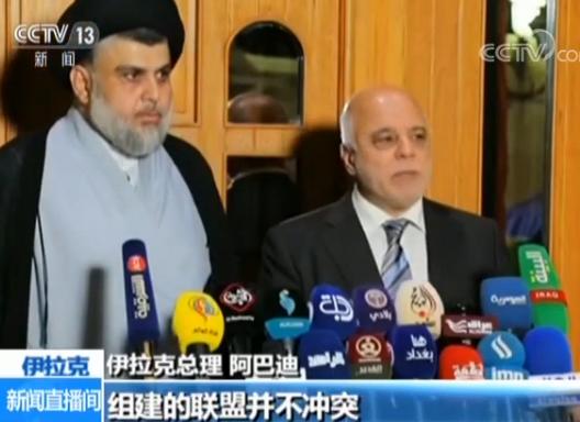 阿巴迪与萨德尔宣布为组建伊拉克新政府而联