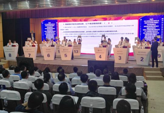 四川省金融机构反洗钱技能竞赛开赛  16只代表队角逐冠军桂冠