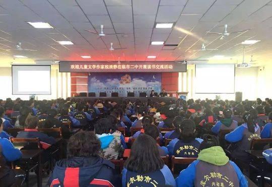 著名作家税清静带着《梦回三国》走进新疆库尔勒第二中学