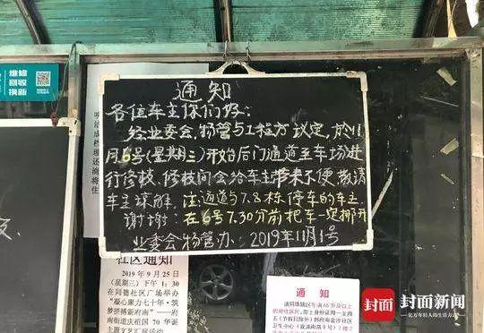 龙8会 最高25年!安徽阜阳15人涉黑案一审宣判
