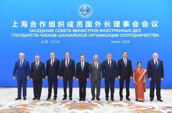 ▲2018年4月24日,王毅国务委员兼外长在北京主持召开上海合作组织成员国外长理事会会议。(外交部网站)