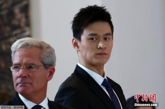 世界反兴奋剂机构诉孙杨和国际泳联案举行公开听证会
