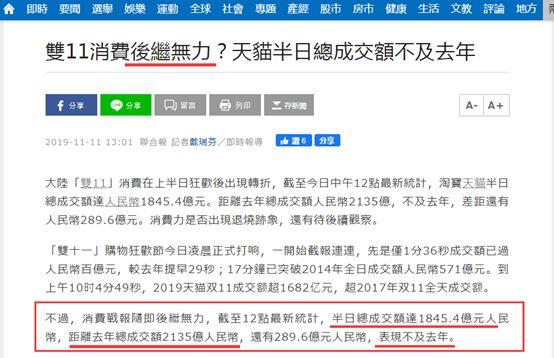 万博体育在中国·国产机大规模采购等明年!谷歌9亿美元吃掉LG新增OLED产能