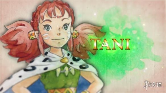 JRPG《二之国2:亡魂之国》新角色预告片公布 介绍空贼老大的女儿Tani
