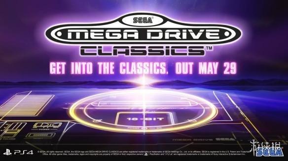 世嘉将推出经典MD合集 50款经典游戏一次玩个够!