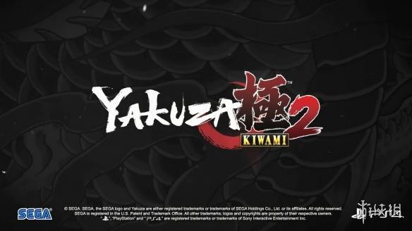 世嘉公布PS4《如龙:极2》欧美发售日 引发欧美粉丝疯狂欢呼