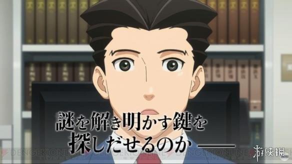《逆转裁判》第二季最新PV公布:预计10月6日开播