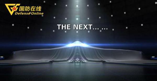 中航发布宣传片曝光西飞新神秘机型 用飞翼布局(图)格雷斯蔡斯