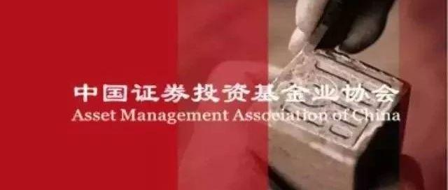 胡晓义:养老金第一支柱比重过高 第三支柱建设迫切