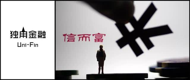 """""""互金老兵""""曲折自救路:信而富2018年财报终披露,亏损再扩大"""