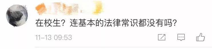 怎样分辨申博真假_莒县龙泉路拓通工程正式通车