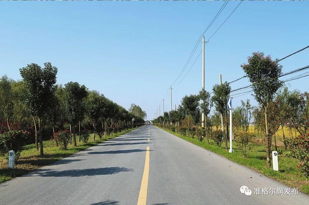 【头条】最新!准格尔旗这条公路路面改造工程获批!