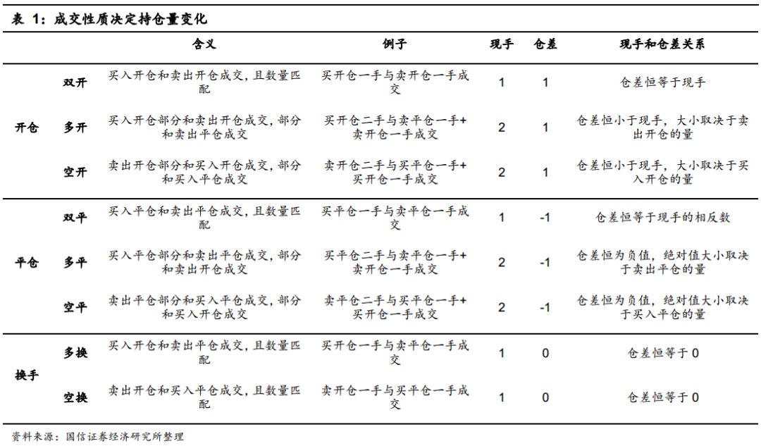 """同生游戏提款-日本节目正黑中国 现场嘉宾突然打破""""套路"""""""