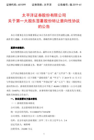 """1990彩票网站登陆-齐抓共管 吹响乡村振兴""""冲锋号"""""""