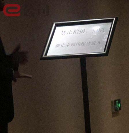 """ag环亚旗舰厅登陆手机平台网 """"最美奋斗者""""讲述奋斗故事"""