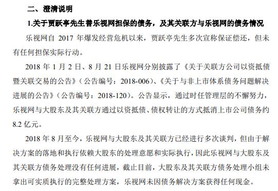 富泽娱乐投注,辅仁药业危局:上半年开工率骤降 有员工被拖欠工资