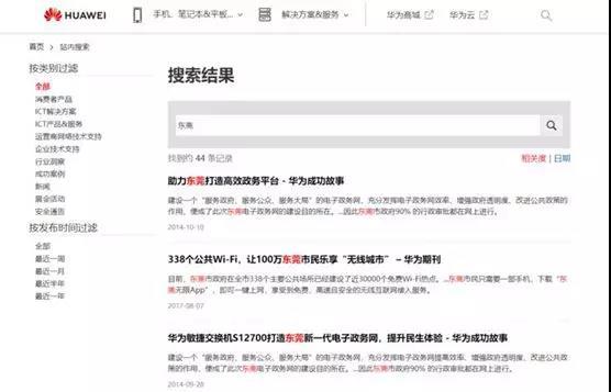 bwin官网app下载 腾讯签下《绝地求生》国服代理 今晚真的要吃鸡了