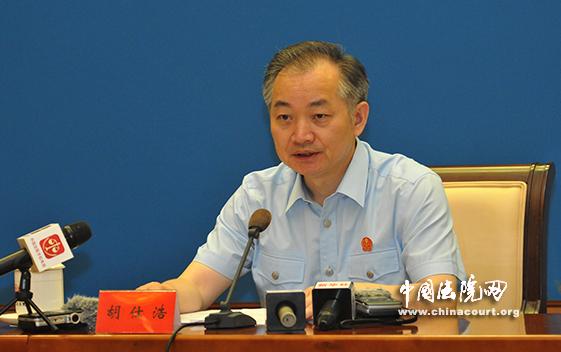 最高人民法院司法体制改革领导小组办公室主任胡仕浩。中国法院网 资料图