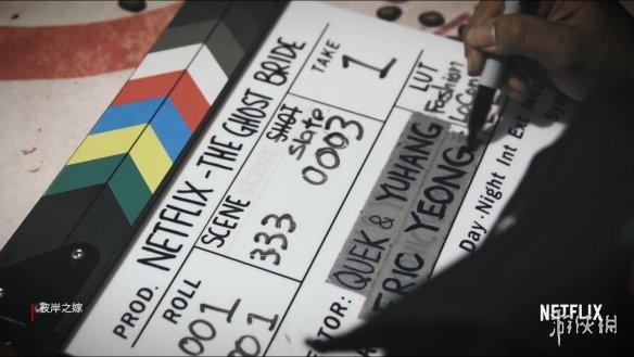 Netflix克日公布将建造一部全新可怕惊悚剧集《彼岸之嫁(鬼新娘)》