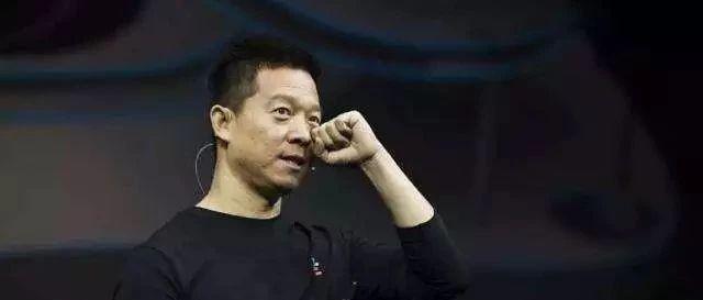 贾跃亭强行赶走恒大人员 声称公司仍值700亿