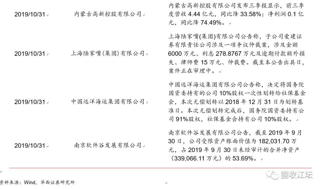 万博怎么老是闪退·宣传视频抄袭日本导演新海诚作品 韩国正义党道歉