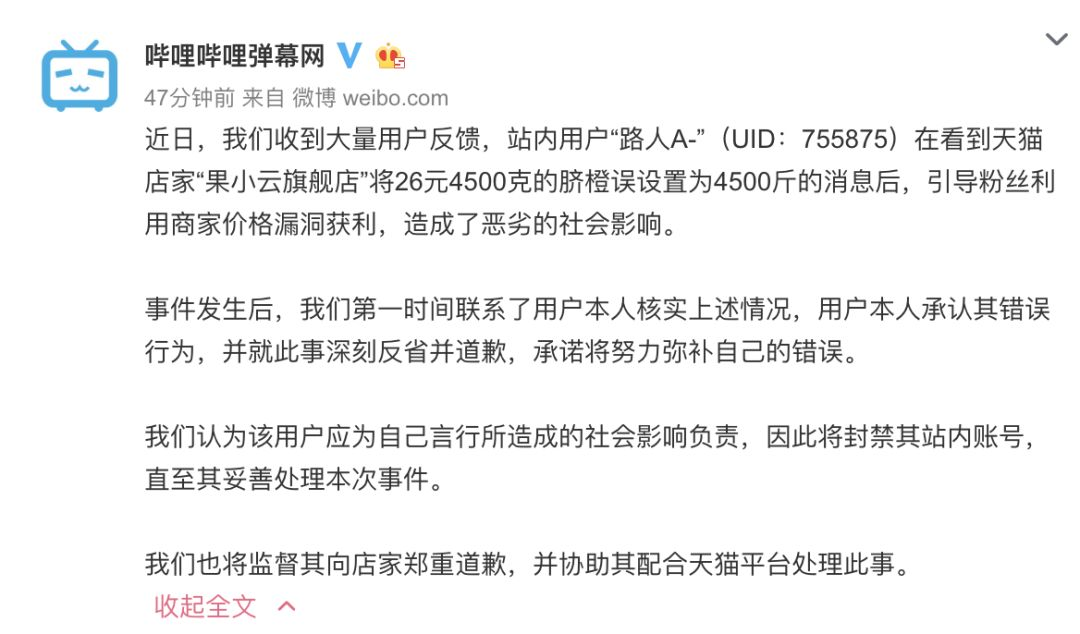 永利国际真人娱乐|华谊兄弟凉凉?三季度亏损6.52亿,王忠军99%的股票被质押
