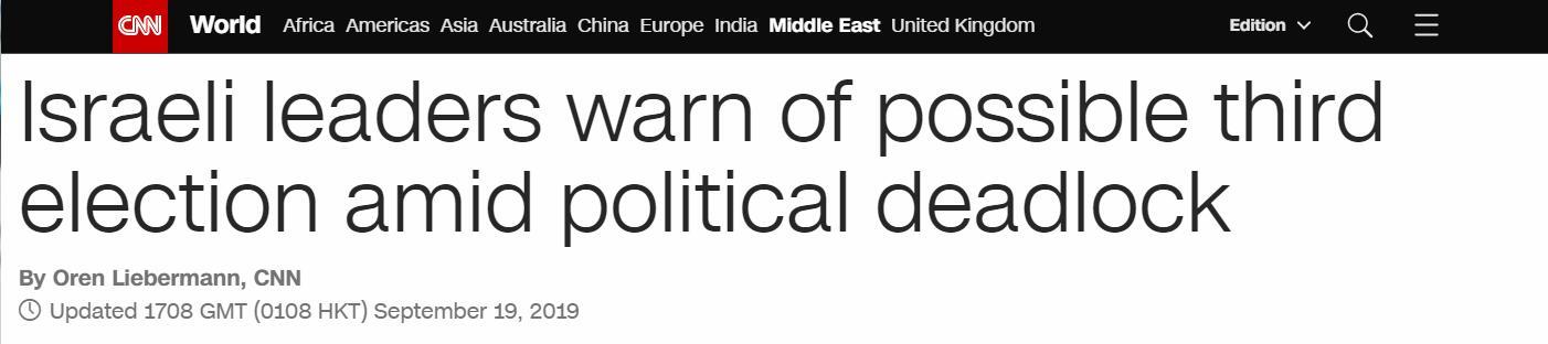 CNN报导截图