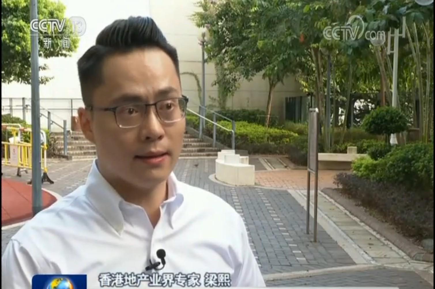 香港各界支持特区政府积极解决土地房屋等问题