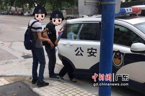 德庆警方侦破一起侵犯公民个人信息案