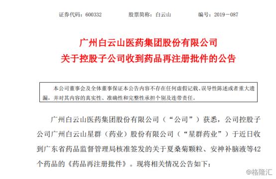 「乐彩网上开户」鲁大师挂牌首日股价暴涨2倍