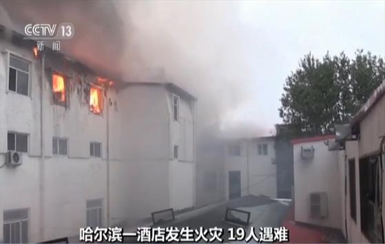 命悬一线!哈尔滨酒店火灾伤者回忆火灾发生时被救瞬间