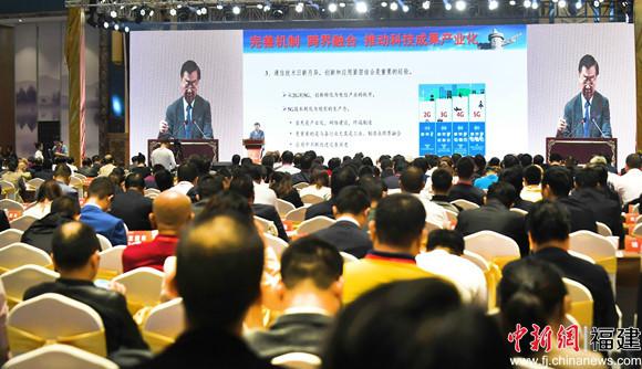 李毅中:完善机制跨界融合 推动科技成果产业化