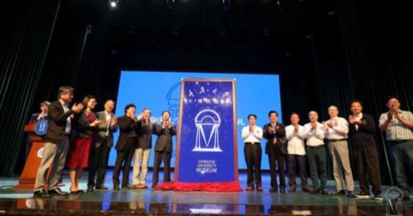 重庆大学博物馆开馆仪式