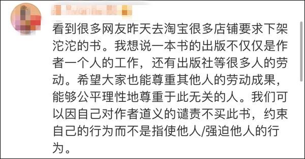 656.net必赢手机游戏版·远东韵律与张碧晨首度合作 新歌《途》强势来袭