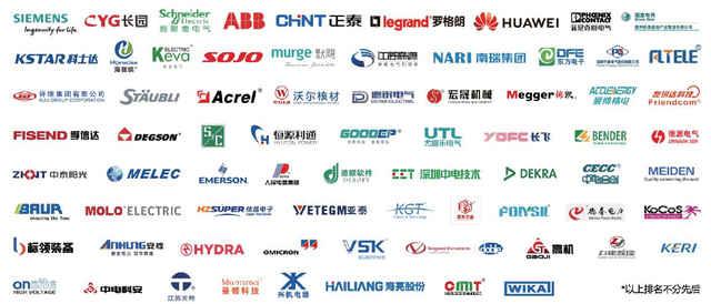 http://www.jienengcc.cn/nenyuanxinwen/146325.html