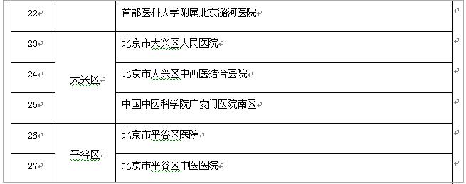 """澳门赌博的游戏 金沙江畔命案引出一份""""漏罪清单"""""""