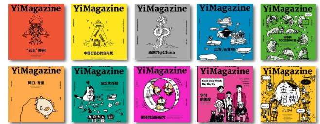 """终于等到""""你"""",《第一财经》YiMagazine限时特惠来啦!"""