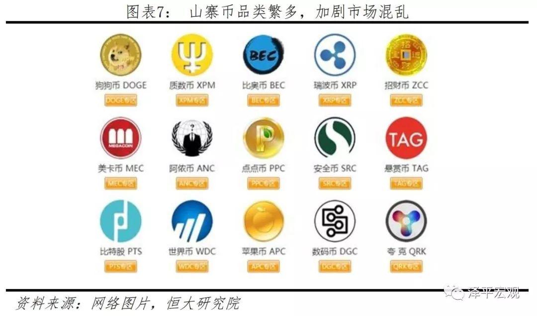 菲博娱乐场-河北邢台:跨京广铁路转体桥成功实现空中转体