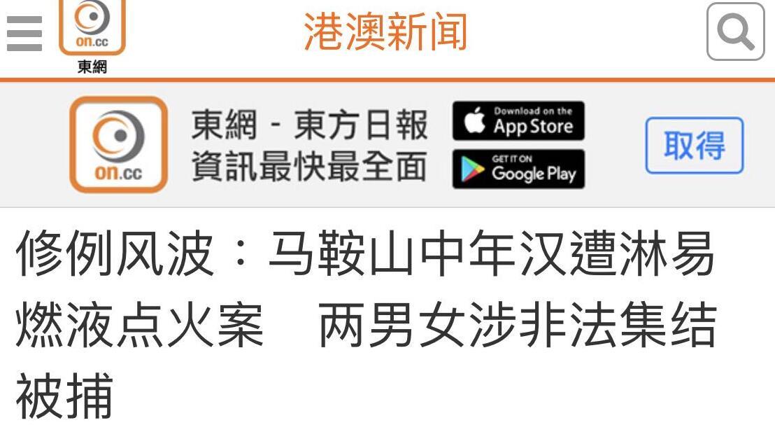 金盈娱乐平台_潍坊学院:已查出杨洁学术不端 将其调离教师工作岗位