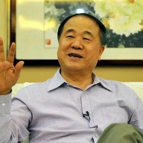 莫言:诺贝尔文学奖中国第一人,为什么语文课本从不选录他的作品