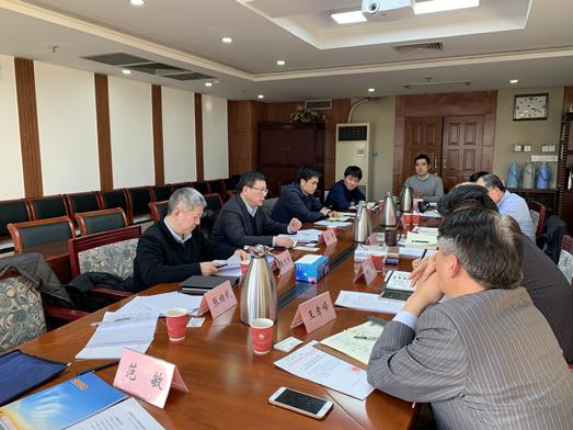 原材料工业司赴中国石油和化学工业联合会调研