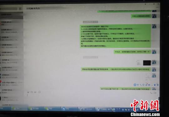 好的投注网,羽毛球世锦赛综合:中国队男单四进三,林丹谌龙无意外