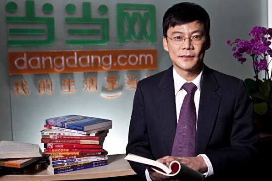 当当:拒绝资本 李国庆和俞渝看到了过去却没预见未来