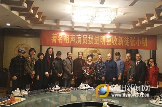 著名相声表演艺术家姜昆一行参观抚顺市雷锋纪念馆