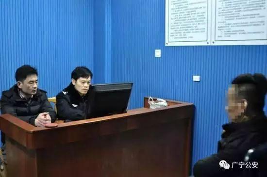 图片来源:广宁公安