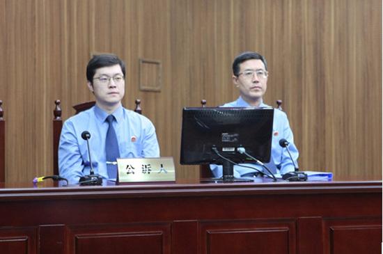 大连原常务副市长曹爱华犯贪污罪受贿罪获刑8年半