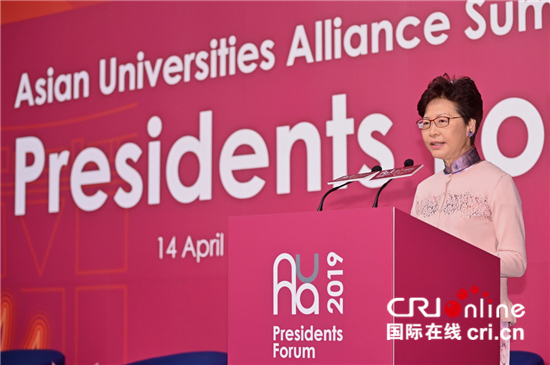 亚洲大学联盟2019年峰会在港举行 香港多项政策促进发展创新科技